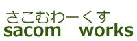 高精度でも安心価格のオリジナルパッチ・ワッペン製作sacom works(さこむわーくす)