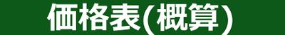 この画像には alt 属性が指定されておらず、ファイル名は w400bankakaku-1.jpg です